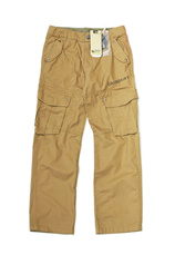 Pantaloni (134-164) Glo Story Bej