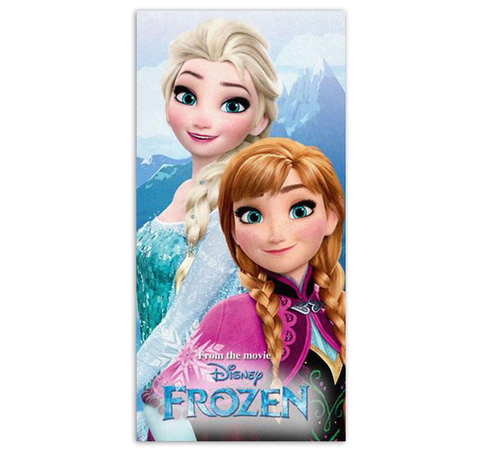 Frozen® Prosop plaja Multicolor